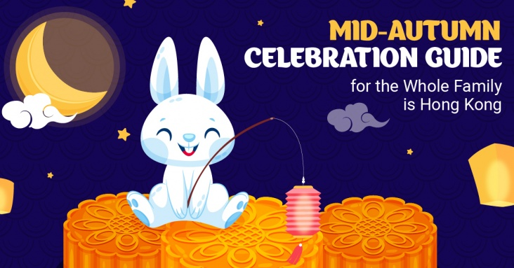 Mid-Autumn Festival Guide