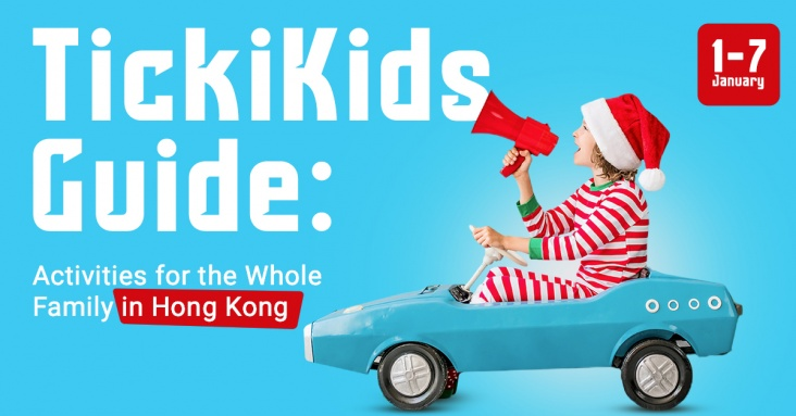 Christmas & New Year Guide