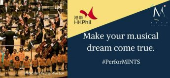 Make Your M.usical Dream Come True