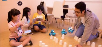 Tinker Trial Class (Age 6-8) Kowloon Campus