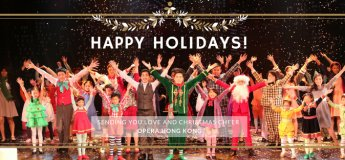 Christmas performances at Pacific Place