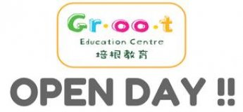 Groot's Open Day