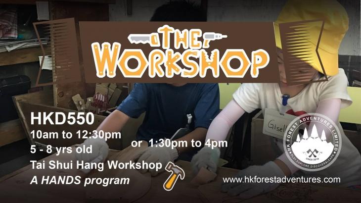 The Workshop