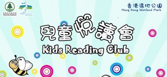 Kids Reading Club